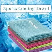 SANTO Sports Cooling Towel