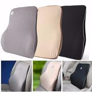 Lumbar Back Support Waist Cushion Pillow Memory Foam Cotton Home Chair Car Seat Lumbar Pad