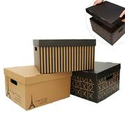 Kraft Paper Storage Box Moving Box Daily Sundries Books Magazines Office Home Transport