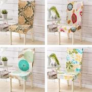 Universal Polyester Spandex Dining Chair Covers Removable Stretch Elastic Slipcover