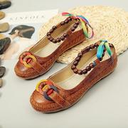 Large Size Bead  Flats