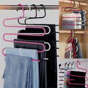 Pink S Type Clothes Pants Scarf Hanger