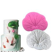 Silicone Blooming Lotus Leaves Cake Fondant Mold Embossed Flower Chocolate Mousse Cake Border