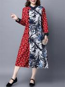 Vintage Women Plate Buckle Patchwork Split Long Sleeve Dresses