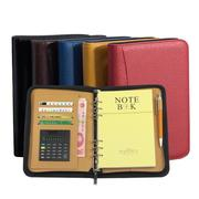 Leather Zipper Notebook With A Calculator