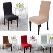 Elegant Jacquard Fabric Stretch Chair Cover