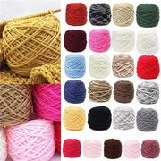 Soft Cotton Hand Knitting Yarn