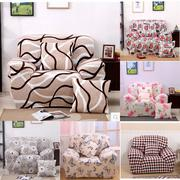 Three Seater Textile Spandex Sofa Couch Cover