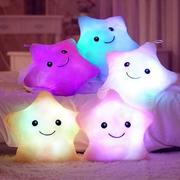 LED Light Star Shape Throw Pillow