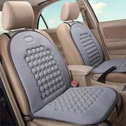 Car Seat Cushion Therapy Massage Cover Padded Bubble Foam Grey Home Office Chair Cover