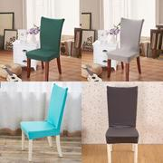 Elegant Fabric Solid Color Stretch Chair Seat Cover Computer Dining Room Hotel Wedding Decor