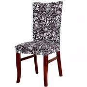Removable Elegant Chair Cover Stretch Slipcovers Short Dining Room Stool Seat Chair Cover