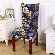 Removable Dining Chair Cover Protector