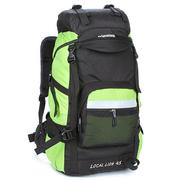 Nylon Mountaineering Sports Outdoor Backpack