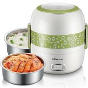 Electric Heating Lunch Box Food Warmer