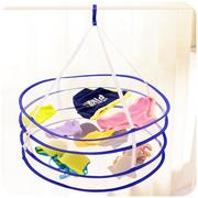 2 Layers Clothes Drying Rack Drying Laundry Bag